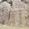 Taş Kabartmalar, Burdur, 1972