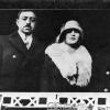 Atatürk, Afgan Kralı Amanullah Han İle, 1928